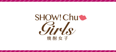 SHOW!Chu♡Girls
