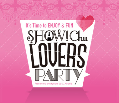 SHOW!Chu♡LOVERS PARTY